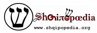 Enciklopedia Shqiptare